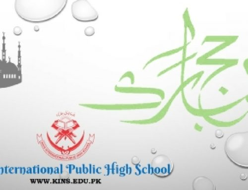 Hajj Celebration