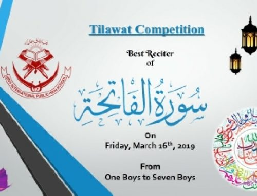 Tilawat Competition