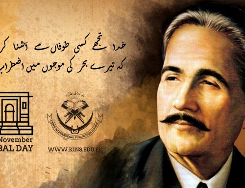 Iqbal Day – 9th November